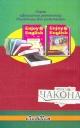 Все домашние работы к учебнику и рабочей тетради Биболетовой Enjoy English 7 кл.